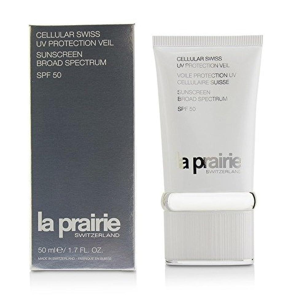 現像意気揚々将来のラプレリー Cellular Swiss UV Protection Veil SPF50 50ml/1.7oz並行輸入品