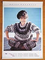 1984年 1月-3月 中森明菜 ポスター カレンダー 保管品 コレクション
