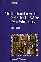 The Ukrainian Language in the First Half of the Twentieth Century (1900–1941): Its State and Status (Harvard Series in Ukrainian Studies)