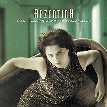 Arzedina