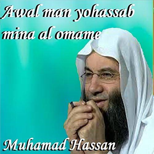 Muhamad Hassan