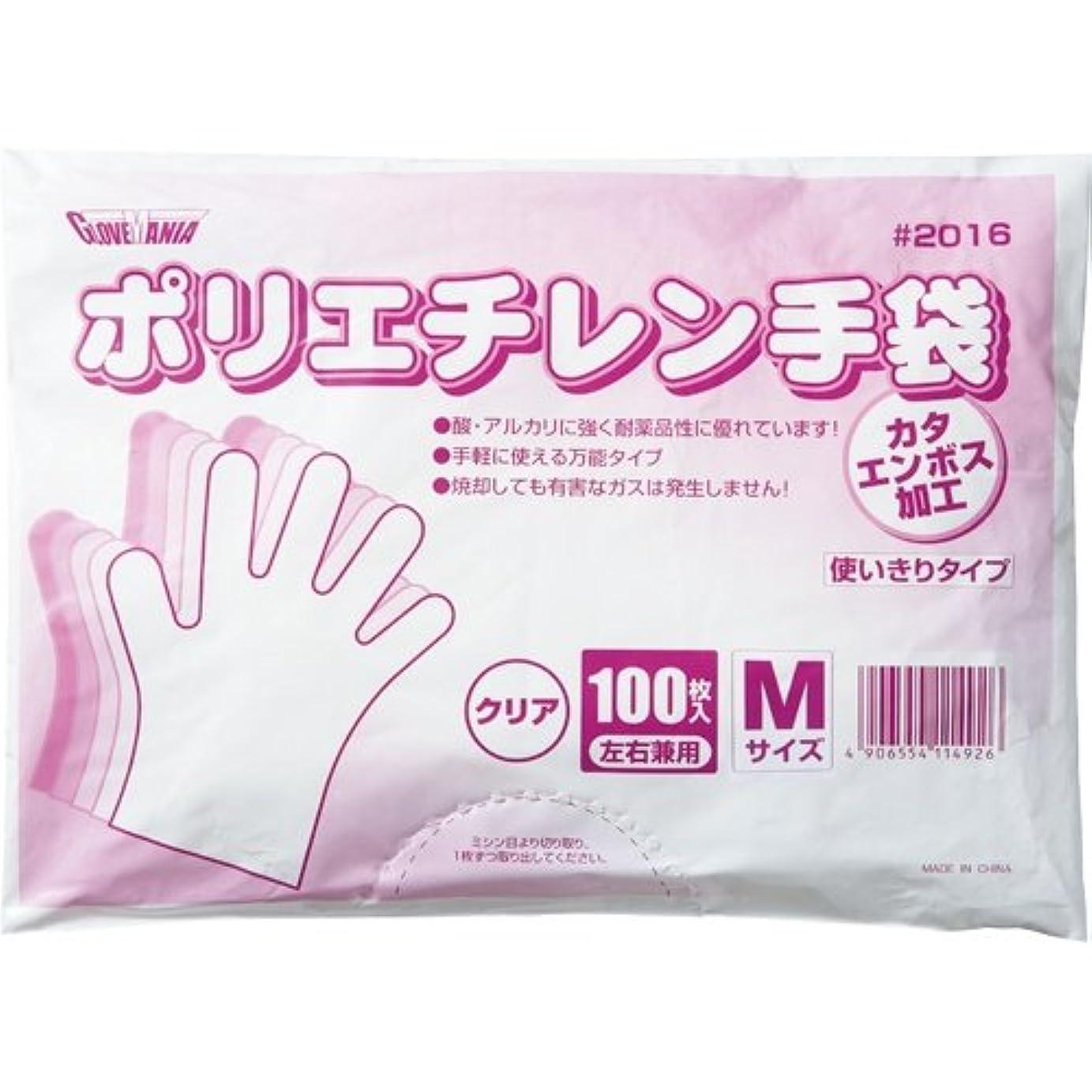 棚太鼓腹不名誉川西工業 ポリエチレン手袋 カタエンボス クリア M #2016 1セット(10000枚:100枚×100パック)