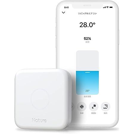 Nature スマートリモコン Nature Remo 3 ネイチャーリモ Remo-1W3 Alexa/Google Home/Siri対応