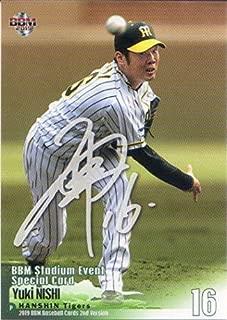 BBM2019 ベースボールカード セカンドバージョン プロモーションカード(Stadium Event) No.SE12 西勇輝