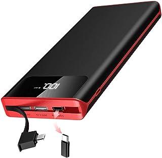 モバイルバッテリー 大容量 25000mAh 急速充電 スマホ充電器 2個LEDランプ搭載 PSE認証済 ケーブル内蔵 変換アダプター付属 LED残量表示 2USB出力ポート(2.4A+2.4A+2.4A) iPhone/iPad/Androi...