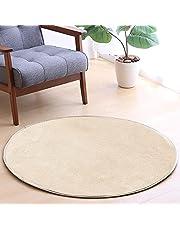 アイリスプラザ カーペット ラグ 洗えるラグ 防ダニ フランネル ラグカーペット さらフワ触感 滑り止め付き 選べるサイズ 長方形 正方形 円型