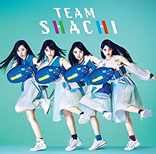 【Amazon.co.jp限定】Rocket Queen feat. MCU/Rock Away[super tough盤](初回限定盤)(A5クリアファイル付)