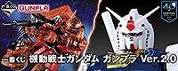 一番くじ 機動戦士ガンダム ガンプラ Ver.2.0 F-4賞 MG1/100 MSZ-010ZZガンダムヘッド 全1種