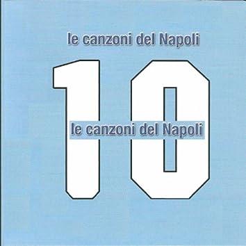 Le canzoni del Napoli (Inni calcio)
