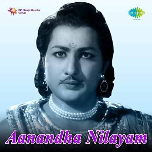Ghantasala & Pendyala Nageswara Rao
