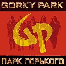 Best gorky park cd Reviews