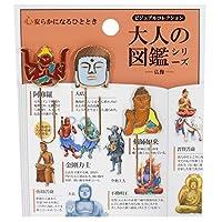 カミオジャパン クリップ ダイカット 大人の図鑑 仏像 24609