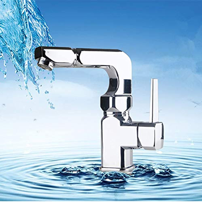 redOOY Bathroom Shampoo Basin Faucet Hot And Cold Single Hole Bathroom Bathroom Wash Table Faucet Wash Basin Faucet