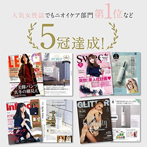 NOANDE(ノアンデ)女性用ワキガ対策クリーム【医薬部外品】(日本製2019年度リニューアル)30g