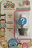 Disney Tsum Tsum Series 6! 3-Pack Figures: Hamm/Mystery/Bagheera