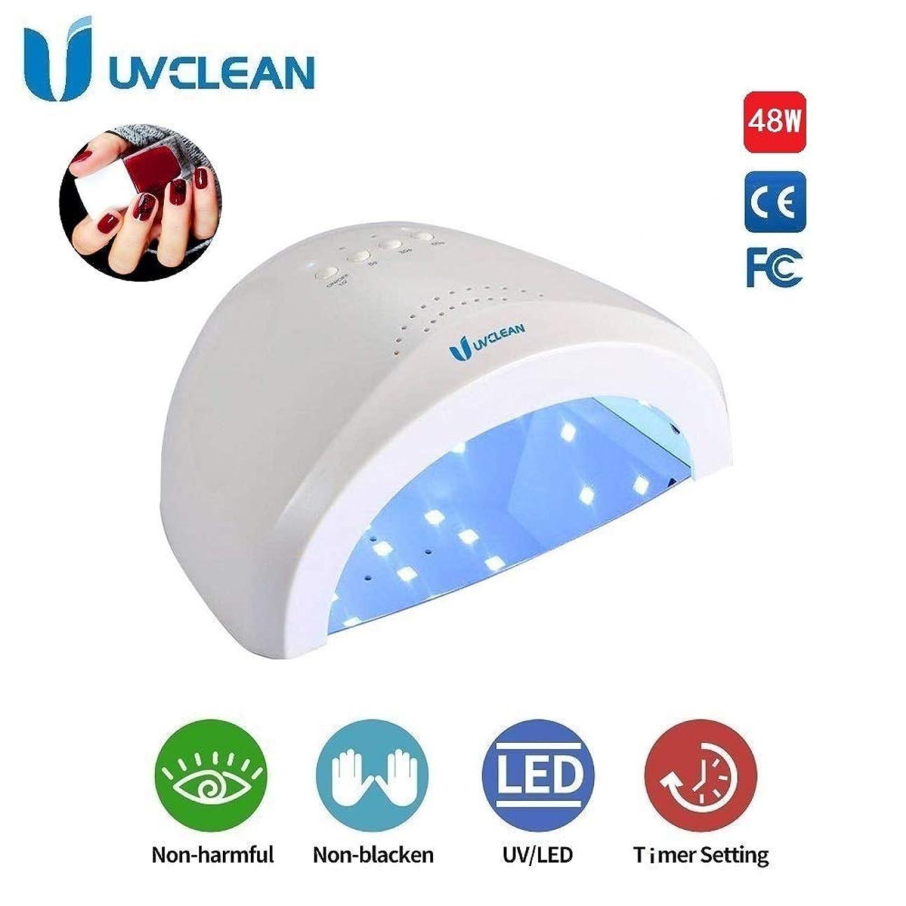 便益近々鉄タイマー記憶センサーと2倍速の機能を有する48wのUV LEDネイルランプ、ネイルカラー乾燥機、ネイルカラー硬化ランプ、ネイルサロンランプ (ホワイト)