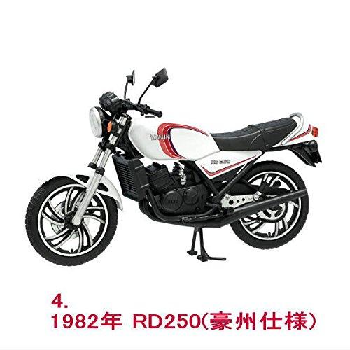 1/24スケール ヴィンテージバイクキット Vol.5 YAMAHA RZ250/3...