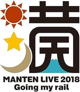 鈴村健一 満天LIVE 2018