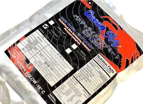 【 冷凍 】 ワタリガニ クローミート 500g