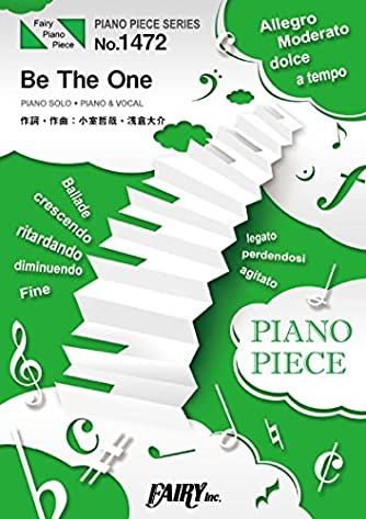 ピアノピースPP1472 Be The One / PANDORA feat. Beverly (ピアノソロ・ピアノ&ヴォーカル)~仮面ライダービルド主題歌(小室哲哉、浅倉大介によるユニット) (PIANO PIECE SERIES)