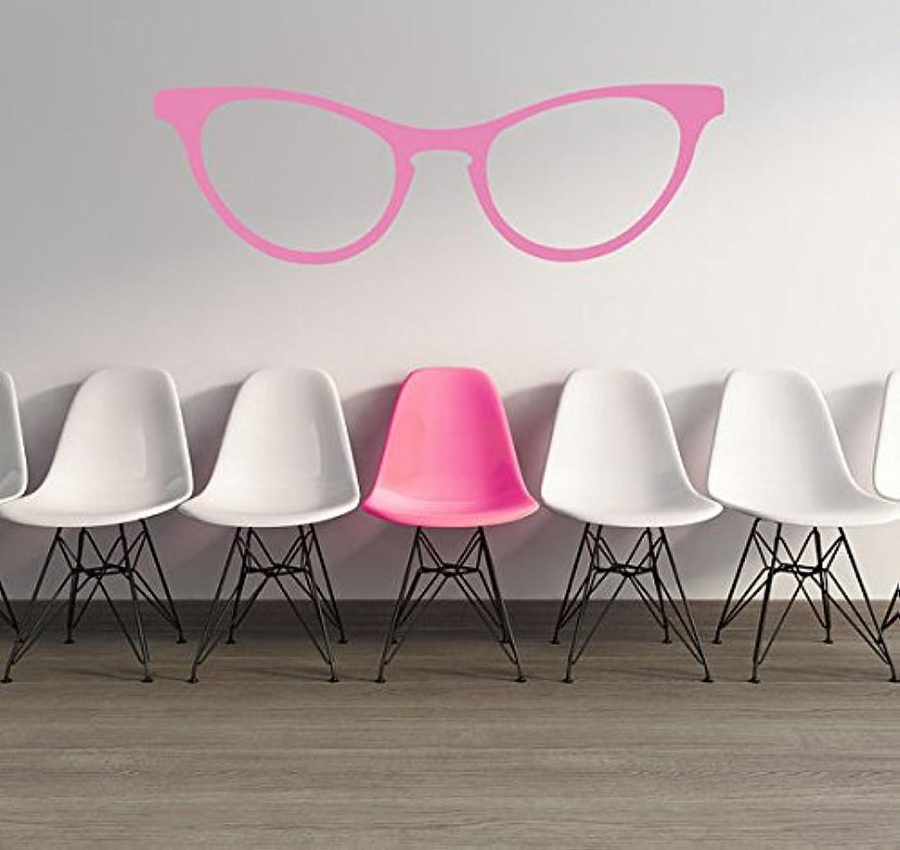 Glasses Wall Decal, Retro Glasses Wall Decal, Cat Eye Glasses, Optometrist Wall Decor, Dorm Decor, Fashion Trendy Eyewear, Specs Sunglasses