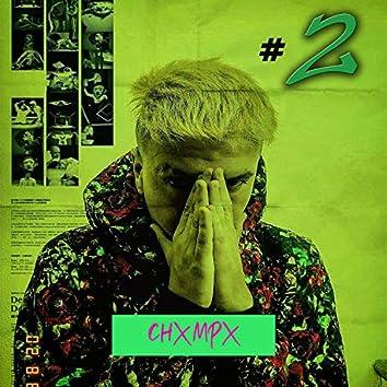 Rap de un Minuto #2