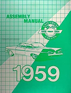 1959 CHEVROLET PASSENGER CAR FACTORY ASSEMBLY INSTRUCTION MANUAL - Covers Biscayne, Bel Air, Impala, El Camino, Brookwood, Parkwood, Kingswood and Nomad - CHEVY 59