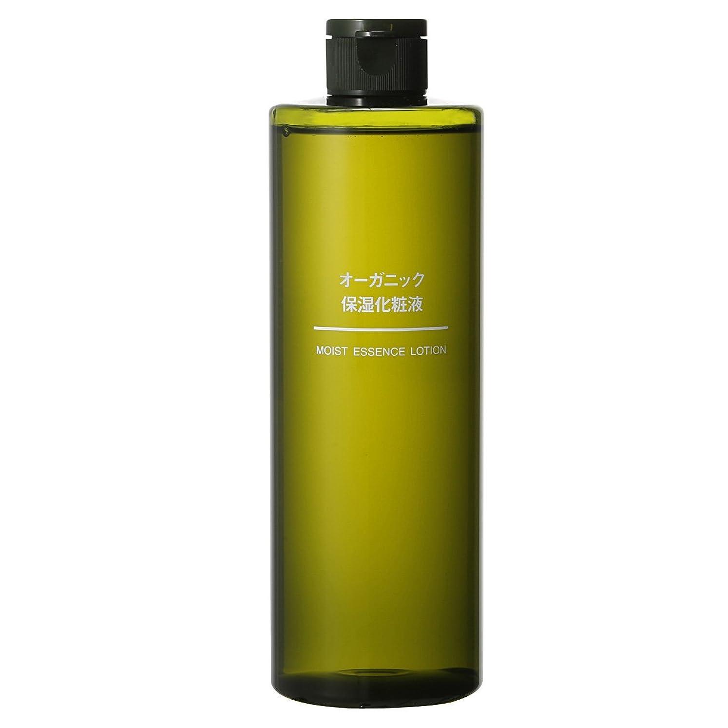 より平らなテクスチャー文句を言う無印良品 オーガニック保湿化粧液(大容量) 400ml