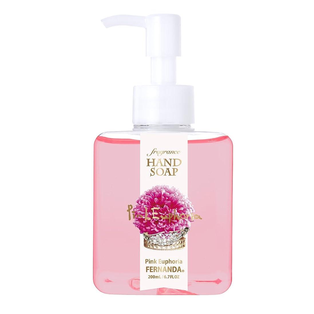 スライム異常な実現可能FERNANDA(フェルナンダ) Fragrance Hand Soap Pink Euphoria (ハンドソープ ピンクエウフォリア)