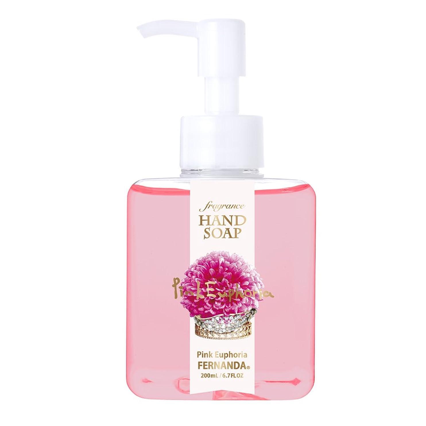 女性ティッシュ大臣FERNANDA(フェルナンダ) Fragrance Hand Soap Pink Euphoria (ハンドソープ ピンクエウフォリア)