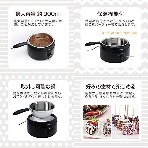 マクロスEstaleチョコレートフォンデュ調理器鍋取り外し可能保温機能付きMEK-53