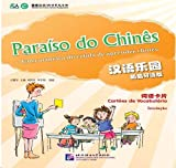 Chinese Paradise Word cards (Portuguese Version) [Paperback]