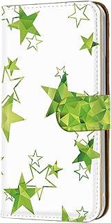 Xperia Z2 SO-03F 用 PU手帳型 カードタイプ スマホケース [星柄・グリーン] 3D風 流れ星 SONY ソニー エクスペリア ゼットツー docomo カード収納 スタンド式 携帯カバー スマホカバー FFANY white...