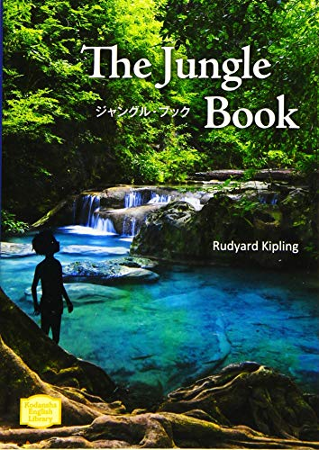 ジャングル・ブック The Jungle Book (KODANSHA ENGLISH LIBRARY)の詳細を見る