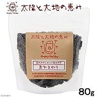 ハッピーホリデイ 黒ひまわり 80g