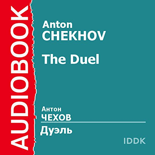 The Duel [Russian Edition] cover art