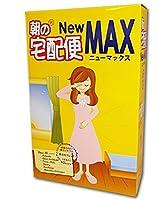 昭和製薬 朝の宅配便NEWMAX (5g×24包入り)×3個セット ティーバッグ