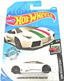 Hot Wheels Lamborghini Reventon Roadster 18/250 Exclusive by Tiny Toes