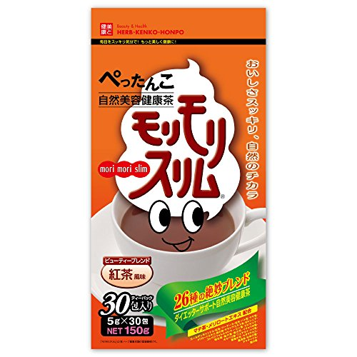 ハーブ健康本舗 モリモリスリム (紅茶風味) (30包)