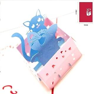 BC Worldwide Ltd Tarjeta pop-up 3D hecha a mano dos gatos cumpleaños nuevo nacimiento del bebé fiesta de bienvenida invitación boda aniversario día del padre Navidad acción de gracias halloween Navidad año nuevo día de San Valentín regalo para él su familia de amigos.