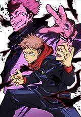 アニメ「呪術廻戦」BD全8巻が1月から順次リリース
