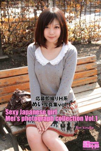 oubo sokudori Mei misora syasinsyuu 1 oubo sokudori Hkei syasinsyuu (Japanese Edition)