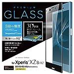 エレコム  Xperia XZs ガラスフィルム   Xperia XZ 対応  液晶保護フィルム ドラゴントレイル 強化ガラス 画面の隅から隅までしっかり保護できるフルラウンド設計 角割れ防止設計 ブラック PM-XXZSFLGPTRDB