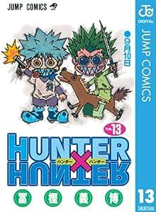 HUNTER×HUNTER モノクロ版 13巻 表紙画像