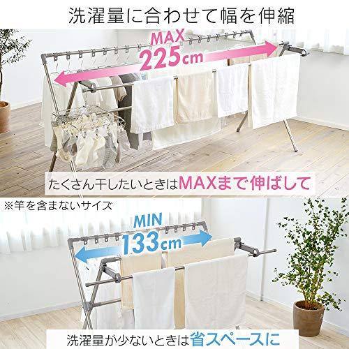アイリスオーヤマふとん干し伸縮多機能ダブルバータイプ折りたたみ室内物干し物干し布団干し幅167~225㎝CSPX-230Sグレー
