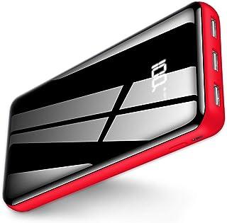 モバイルバッテリー 25000mAh 大容量 持ち運び急速充電器 鏡面仕上げデザイン LCD残量表示 二つUSB入力ポート(Tpye-Cとmicro)3つ出力ポート(2.4A+2.4A+2.4A) 旅行/ハイキング/地震/災害時などの必携品