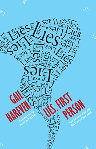 Image of Lies, First Person