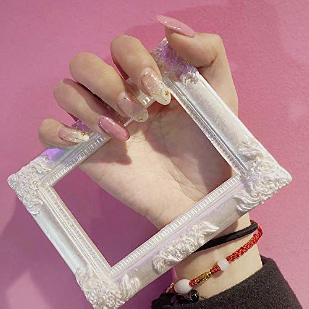 苗不格好一般的な24Pcs 美しい女の子 ネイルアート ins流行 手作りネイルチップ 暈し染め 可愛い優雅ネイル