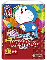 【パンツ Mサイズ】マミーポコ パンツ ドラえもん オムツ(6~12kg)