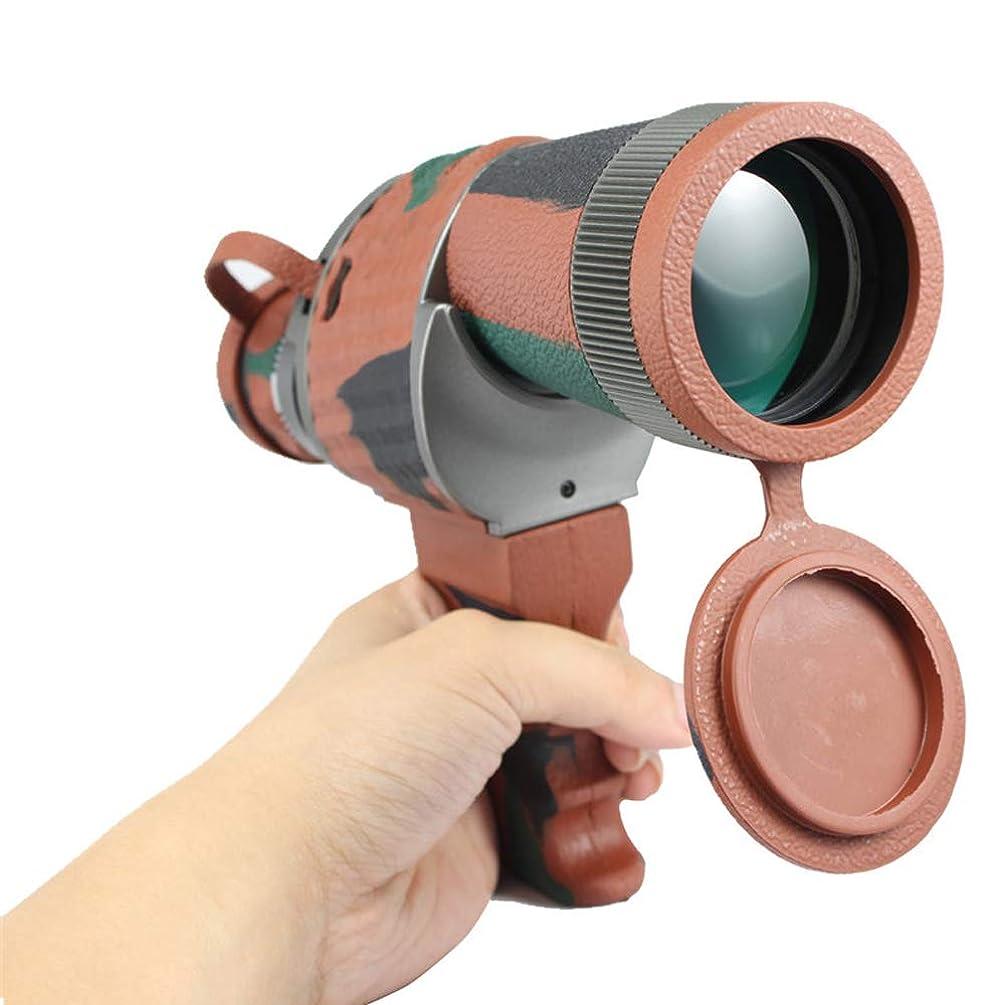 ミッション義務コレクションZJH 単眼鏡 望遠鏡 大人用 10X50 HD 単眼鏡 広角ポータブル望遠鏡 ハンドル付き キャンプ バードウォッチング LLL ナイトビジョン ハンティング用